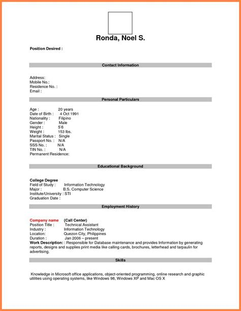 Start downloading it now and go get the job you deserve! Format For Job Application Pdf Basic Appication Letter Blank Resume Form Bussines Proposal First ...