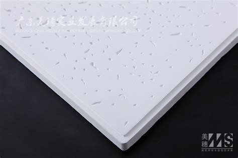 2x4 ceiling tiles wholesale ceiling suspension system