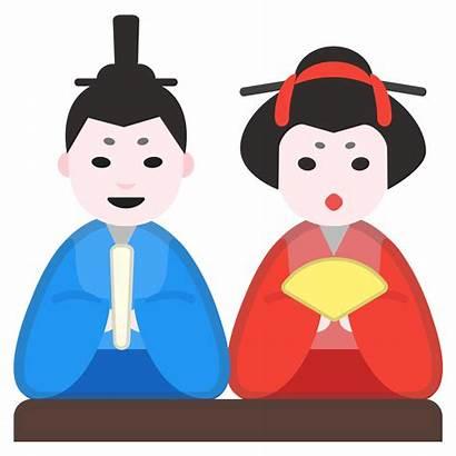 Japanese Emoji Icon Dolls Japan Transparent Doll