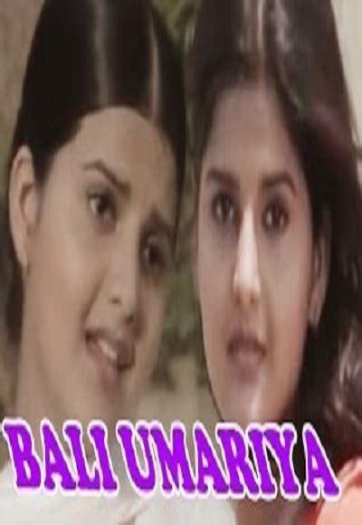 Bali Umariya Hot Hindi Movie Full Movie Watch Online Free