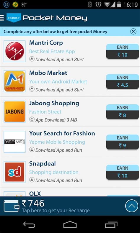 free mobile recharge android apps on play