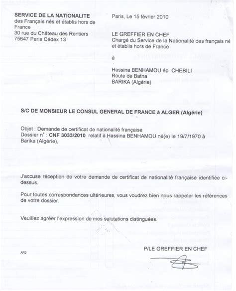 bureau des naturalisations reppeler les refrences mon dossier slt jai demande