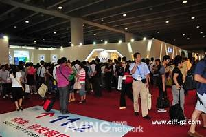 [CIFF 2011] Preview of the 27th China International