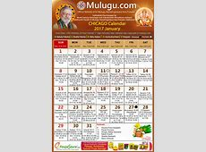 Chicago Telugu Calendar 2017 January Mulugu Calendars