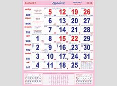 2018monthlycalendarAugust Learn Tamil Online