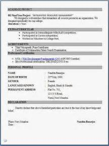 college resume sle 2014 curriculum vitae format for bca freshers