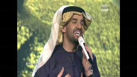 Boushret Kheir (live)