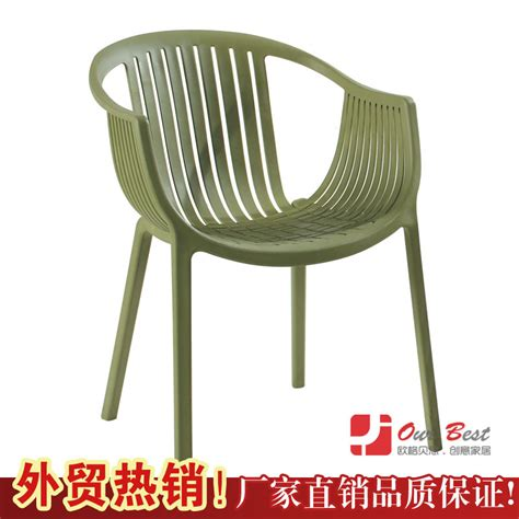 dedicated modern minimalist plastic outdoor lounge