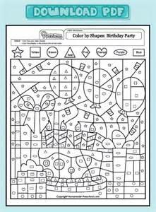 Math Coloring Worksheets