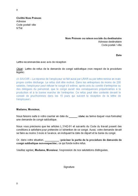 modele lettre remise en propre contre signature lettre de demission remise en propre