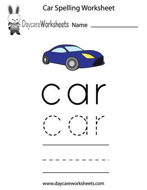 free preschool car spelling worksheet