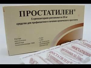 Какие препараты колют от простатита