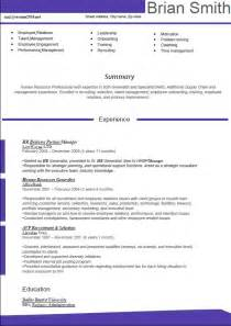 best resume template 2016 free resume format 2016 learnhowtoloseweight net