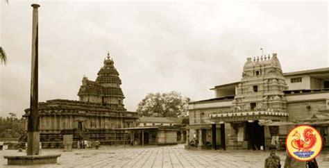 temples sringeri sharada peetham