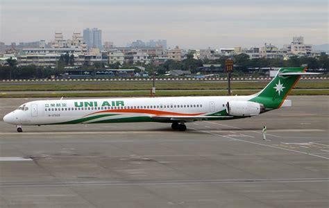 File:B-17920 MD-90-30 Uni Air (8397782452).jpg