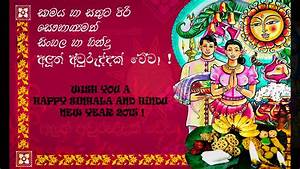 Happy Sinhala & Hindu New Year Greetings