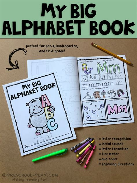 printable alphabet book preschool play