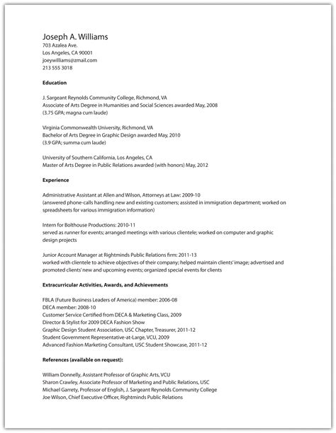 e in resume on keyboard writing to apply for