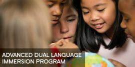 mahanay elementary school homepage
