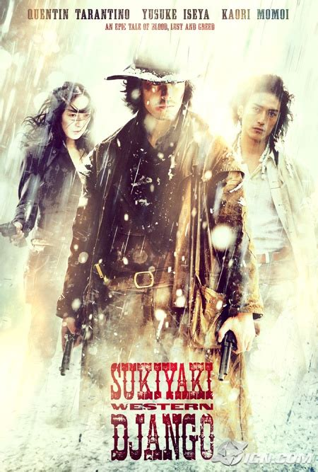sukiyaki western django sizzle reel trailer firstshowingnet