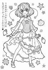 Twinkle Star Precure Hagoromo Lala Coloring Line Starfish Official Zerochan Seashell sketch template