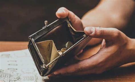 I Need Money Now: 43 Best Ways to Make Money Today