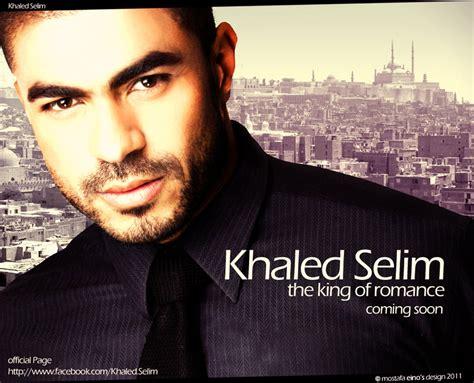 Khaled Selim 2011 By Einolovers On Deviantart