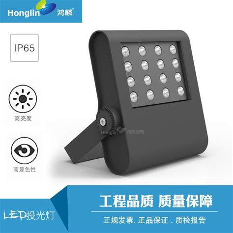 projection products led tunnel light diytrade china