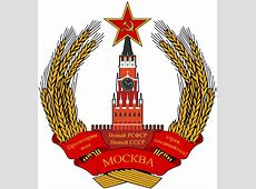 Coat of Arms of Moscow New USSR by RedRich1917 on DeviantArt
