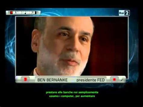 Banca Centrale Americana by Dichiarazioni Presidenti Della Fed Banca Centrale