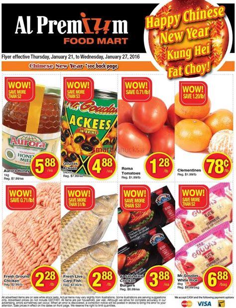 premium cuisine al premium food mart flyer january 21 to 27