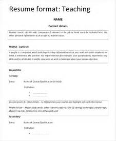 Teaching Resume Format by Teaching Resume Format Haadyaooverbayresort