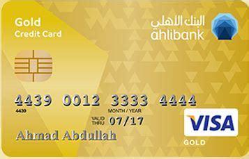 Copyright © 2020 bahrain islamic bank. Ahli Bank - Gold Credit Card