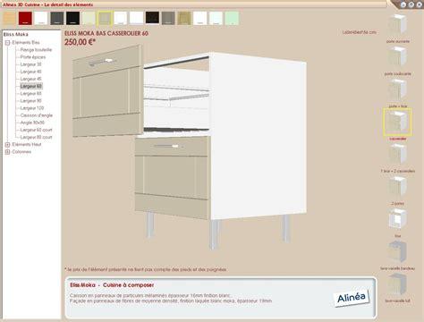 logiciel conception cuisine 3d logiciel 3d cuisine