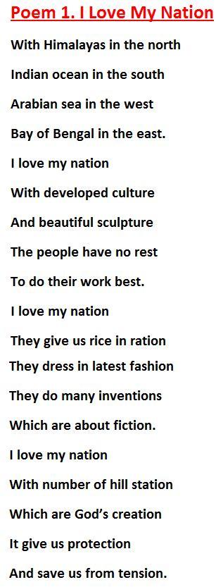 republic day english poems  class    kids