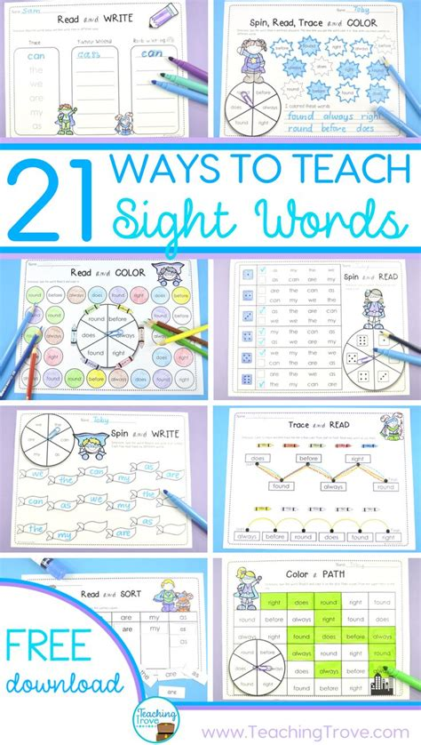 best 25 sight words ideas on kindergarten 419 | 056c7421232f1fd0578180318a450f2d sight word practice sight word games