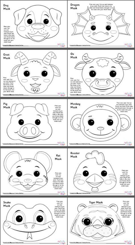 chinese zodiac animal masks set  black  white