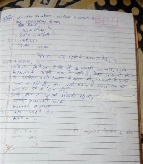 format  formal letter  hindi icse brainlyin