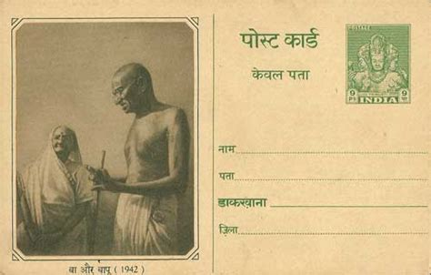 indian postal stationery