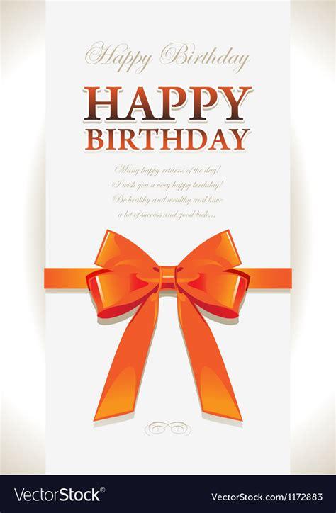 happy birthday elegant design vector  pimonova image