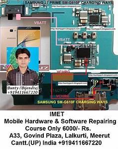 Samsung Galaxy J7 Prime Charging Problem Solution Jumper Ways