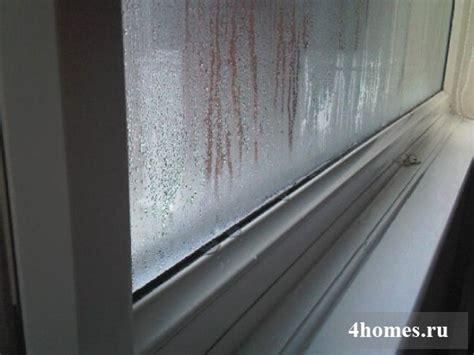 Почему потеют пластиковые окна в доме и что делать? ответ эксперта