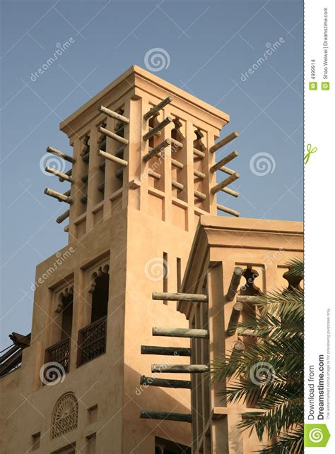 arabian wind tower stock photo image  house gate