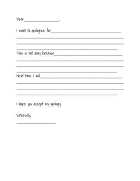 apology letter template tpt letters  kids letter