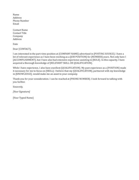cover letter exle cover letter template part time