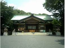 Tōgō Shrine Wikipedia