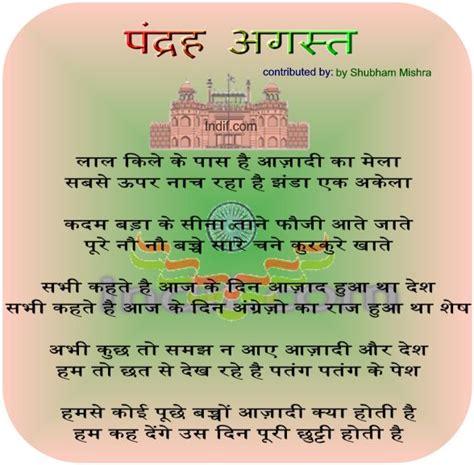 august ahindi poemcontibuted