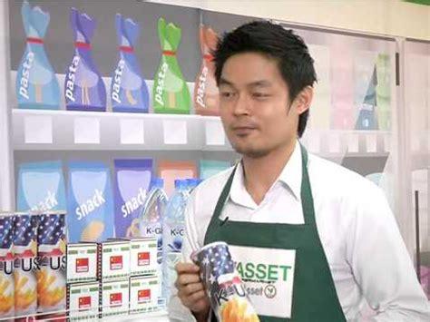KA Supermarket : แนะนำกองทุนหุ้นสหรัฐฯ (EP:13.2) 31/07/14 ...