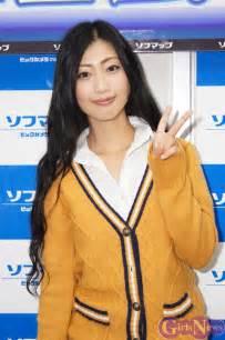 壇蜜:壇蜜 ニンフォマニア2はちょっと過激な内容 | GirlsNews