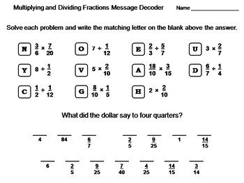 multiplying and dividing fractions worksheet math message